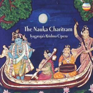 New : கண்ணன் காட்சி ஓடக் கும்மி (நௌகா சரித்திரம்)